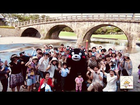 鹿児島編パート①石橋で繋がる熊本と鹿児島の巻