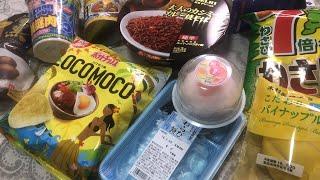 Japanese Supermarket Food/Snack Haul LIVESTREAM