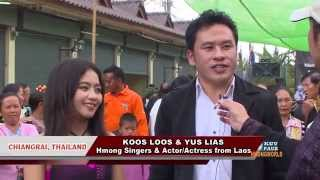 HMONGWORLD: KOOS LOOS & YUS LIAS Exclusive Interview in Chiangrai, Thailand during Puchifa Festival