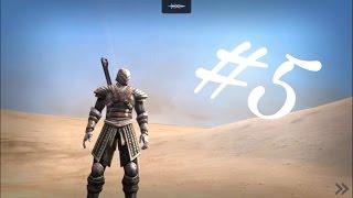 Прохождение Infinity Blade 3 #5 - Голодные игры