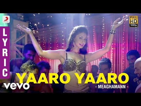 Yaaro Yaaro
