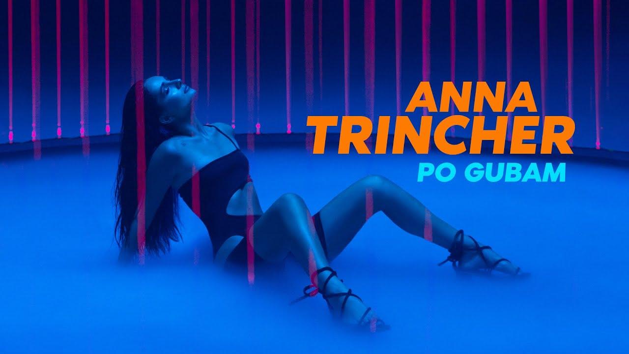 Анна Тринчер — По губам