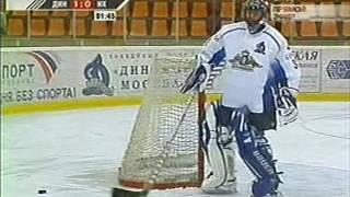 """""""Динамо"""" (Москва) - """"Нефтехимик"""" (Нижнекамск) Суперлига 2004-10-07"""