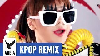 2NE1 - Try to copy me | Areia Kpop Remix #43