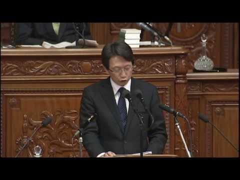 H25.11.8 衆議院本会議 代表質問 「国家戦略特別区域法案について」