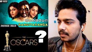 Rangitaranga (2015) Trailer REACTION Video | Kannada Thriller Mystry Film | Oye Pk |
