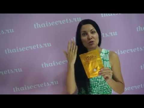 Тканевая лифтинг маска для лица с частичками золота