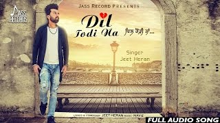 Dil Todi Na | ( Full Audio Song ) | Jeet Heran | New Punjabi Songs 201 | Latest Punjabi Songs 2017