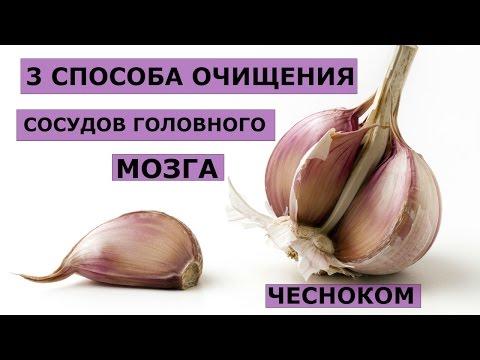Чистка содой от паразитов глисты и паразиты в организме человека