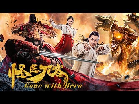 Kung Fu Movie 2019   The Bladesman, Eng Sub 怪医刀客 Full Movie   Action film 动作电影 1080P