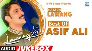 Pashto New Audio Songs 2020 | Best Of Asif Ali | Lawang Full Audio Album Mp3 پشتو
