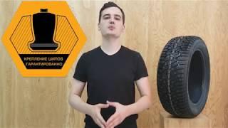"""Continental IceContact 2: шина с """"впаянным"""" (вклеенным) шипом"""