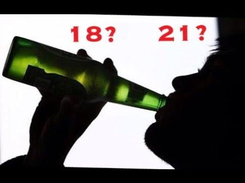 Алкоголь продают с 18 или 21