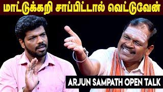 ஒரு meme-க்கு திமுக Rs-200 தருகிறது !!  Arjun Sampath Interview | Rajinikanth | IBC Tamil DMK BJP
