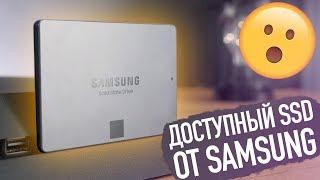 БЮДЖЕТНЫЙ SSD НА 1ТБ ДЛЯ ИГР, ФИЛЬМОВ И ФОТОГРАФИЙ - Обзор Samsung 860 QVO 1TB