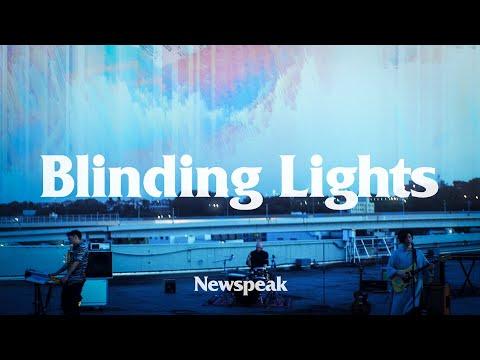 Blinding Lights (Official Music Video)