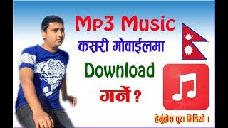 How To Download Mp3 Music  जहाँकही बाट Mp3 अडियाे गित डाउनलाेड गर्नुहाेस । #nepali
