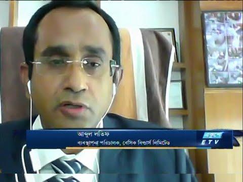 ETV Business || মো. আবদুল মুক্তাদির সিএফএ-সিইও, পিএলএফএস ইনভেস্টমেন্ট লিমিটেড।।