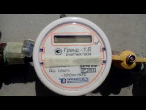 Замена батарейки газового счетчика Гранд-1,6