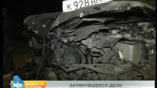 Начался суд по громкому ДТП 2015 года, когда пьяный водитель сбил насмерть женщину в Ангарске