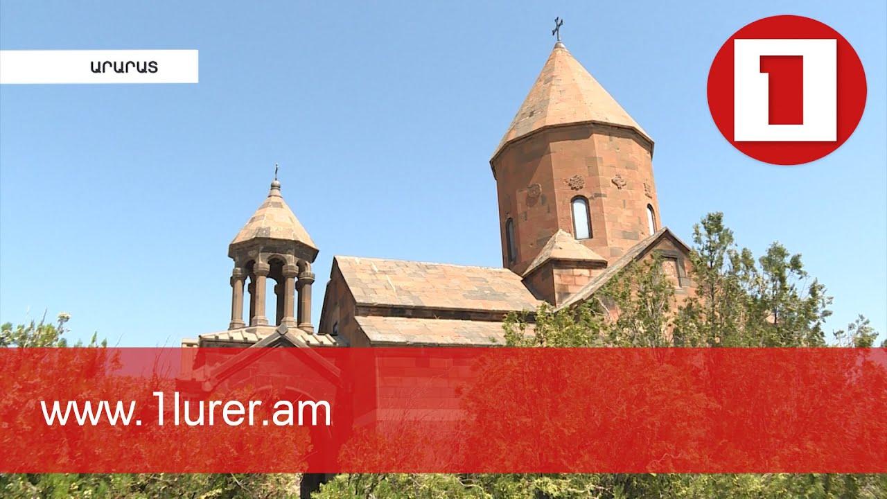 Մոտ 167 միլիոն դրամ ներդրումով բարեկարգվում է Խոր Վիրապ եկեղեցու տարածքը