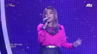 [Miracle Korea (미라클코리아)] Ailee(에일리) - Greatest love of all