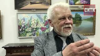 Ювілейна виставка Володимира Дудника