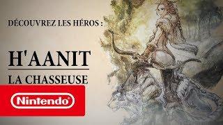 OCTOPATH TRAVELER - H'aanit la Chasseuse (Nintendo Switch)