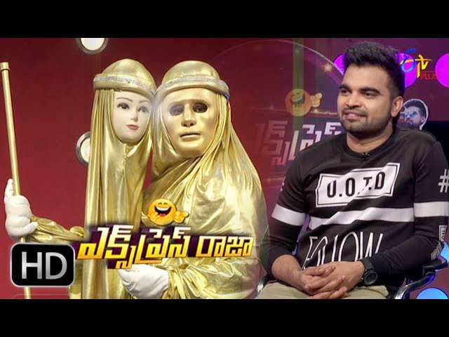 Express Raja – 3rd July 2017 – Full Episode | ETV Plus Game Show