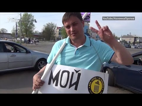 """Москве все, а замкадышам - мусор?"""