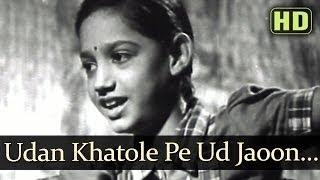 Udan Khatole Pe Ud (HD) - Anmol Ghadi Songs - Surendra