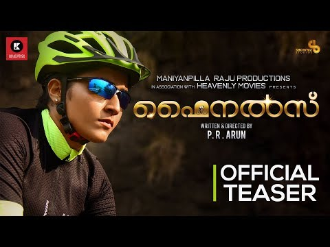 Finals Malayalam Movie Teaser