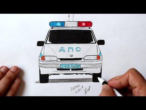 Как нарисовать машину Лада Самара ДПС (Ахадов Эльнур)