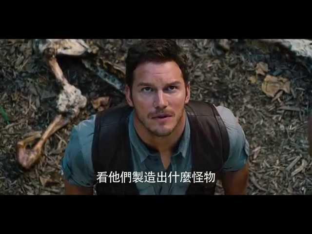 北美暑期電影票房 歷年次高[影] | 娛樂 | 中央社 CNA