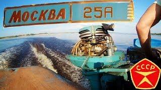 Москва-25А / 27 Лет не запускали.