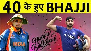 Happy Birthday Mr.Turbanator | BDAY पर देखिए BHAJJI SPECIAL जब Harbhajan ने सबको हंसाया | Sports Tak