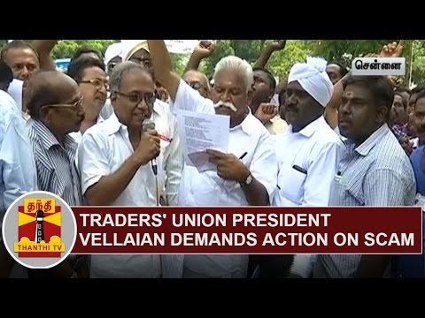 Traders-Union-President-Vellaiyan-demands-action-on-1000-Crore-Parivar-Dairies-Scam-Thanthi-TV