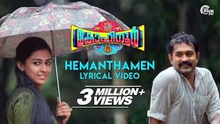 Kohinoor || Hemanthamen || Lyrical Song Video