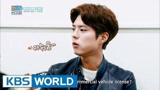 Truck License Mentor(?) Park Bogum [Sister