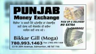 Punjab Money Exchange.avi