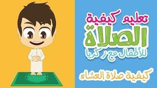 تحميل برنامج تخاطب للاطفال مجانا