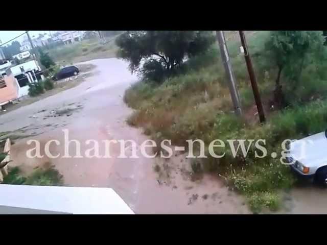 Αγανακτισμένοι οι κάτοικοι της οδού Μήτρου Λέκκα στις Αχαρνές για την απουσία της Δημοτικής Αρχής στο πρόβλημα τους