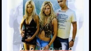 Reflex - Мне трудно говорить (remix) (2010)