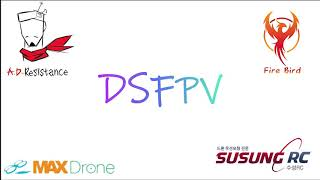 백제미소보살 환수기원 FPV 드론레이싱 대회/FPV Drone Racing Competition for the Restoration of Baekje Miso Bodhisattva