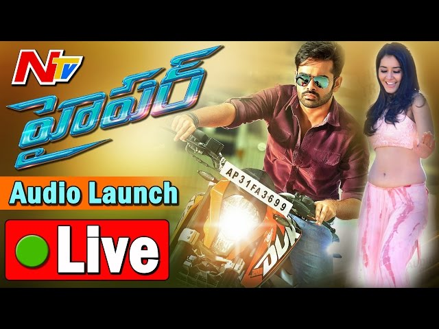 Ram Hyper Movie Audio Launch Live | Raashi Khanna, Santosh Srinivas