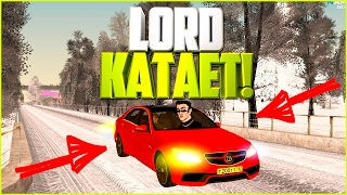 NAMALSK RolePlay #1 / LORD КАТАЕТ МЕНЯ НА BRABUS!