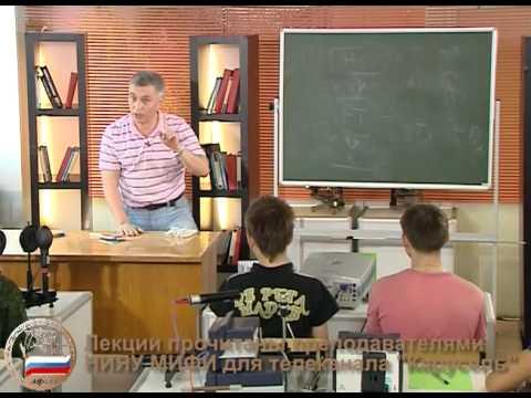 Лекция 3. С.Е.Муравьев «Тепловые двигатели» - демонстрация в инженерно физическим институте