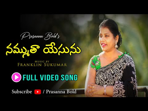 Latest Telugu Christian Songs Playlist