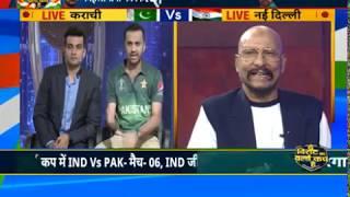 इंडिया न्यूज़ के दिग्गजों से सीधे पाकिस्तान से टक्कर