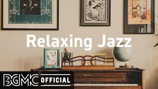 Relaxing Jazz: Good Mood April Jazz - Relax Bossa Nova Jazz Music for Positive Day